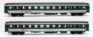 L.S. Models 47214 SBB 2er Set UIC-X Bpm grün/grau Intercity neues Lo