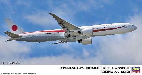 Hasegawa  610723 1/200 Boeing 777-300ER, Japanese Government Air Transport