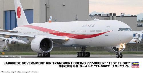 Hasegawa 610824 1/200 Boeing 777-300, japaneseGovernment Air Transport