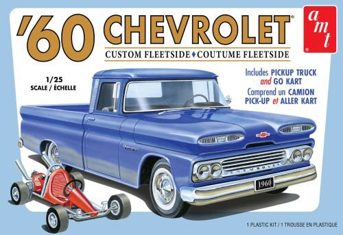 amt 591063 1/25 1960er Chevy Customs Fle