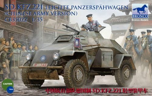 Bronco Models CB35022 Sd.Kfz.221 Armored Car (Chinese Version)