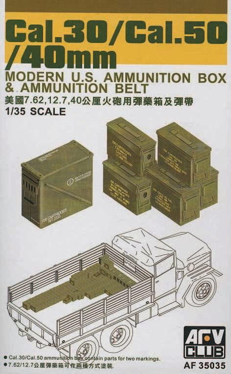 AFV-Club 35035 CAL.30/ CAL.50/ 40 mm AMMO BOXES