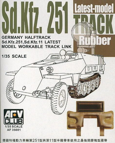 AFV-Club 35081 SdKfz 251latest type rubber