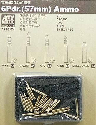 AFV-Club 35174 20 Pdr ammo (57mm) 20 assorted pcs.