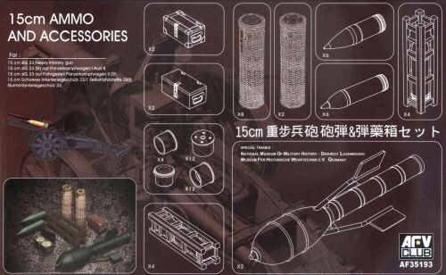 AFV-Club 35193 15cm AMMO and Accessories