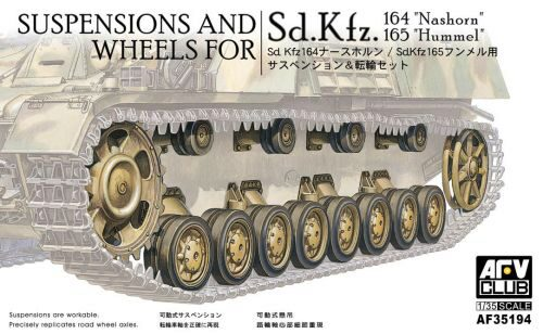 AFV-Club 35194 Wheels & suspensions for Panzer IV