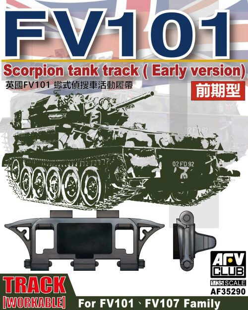 AFV-Club AF35290 Scorpion/scimitar CVR Family Workable tr track (early type)