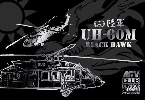 AFV-Club BL72S02 ROC Army UH-60M Black Hawk(Die Cast Mode -AF1