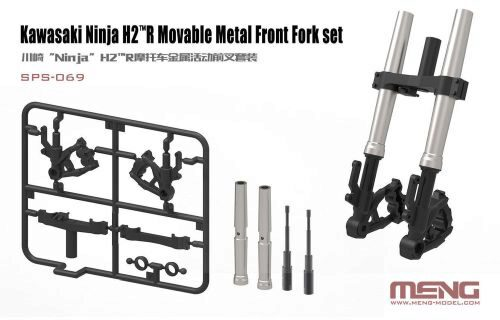MENG-Model SPS-069 Kawasaki Ninja H2(TM)R Movable Metal Front Fork Set