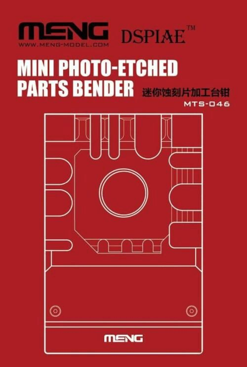 MENG-Model MTS-046 Mini Photo-etched Parts Bender