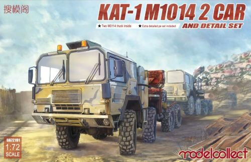 Modelcollect UA72191 KAT-1 M1014 2 car and detail set