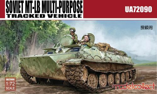 Modelcollect UA72090 Soviet MT-LB MULTI-PURPOSE Tracked Vehicle