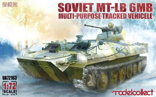 Modelcollect UA72163 Soviet MT-LB 6MB multi-purpose tracked Vehicle