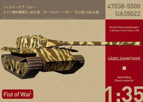 Modelcollect UA35022 Fist of War German E60 ausf.D 12.8cm tank