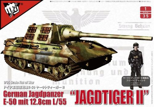 Modelcollect UA35005 German WWII E50 Jagdtiger