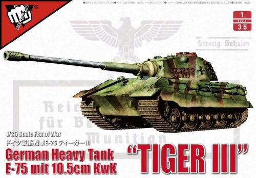 Modelcollect UA35013 German WWII E-75 heavy tank King tiger IIIwith 105mm gun