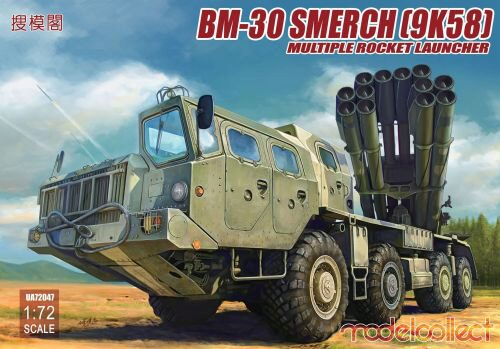 Modelcollect UA72047 Russia BM-30 Smerch (9K58) multiple rocket launcher