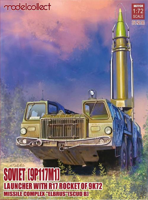 "Modelcollect UA72138 Soviet(9P117M1) Laungher R17 rocket of 9K72 missile complex""ELEBRUS""/SCUD B"