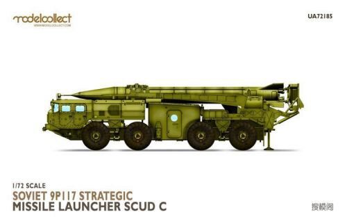 Modelcollect UA72185 Soviet 9P117 Strategic missile launcher (SCUDC)