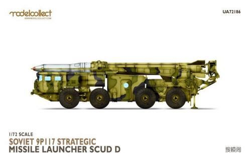 Modelcollect UA72186 Soviet 9P117 Strategic missile launcher (SCUD C)Soviet 9P117 Strategic missile l