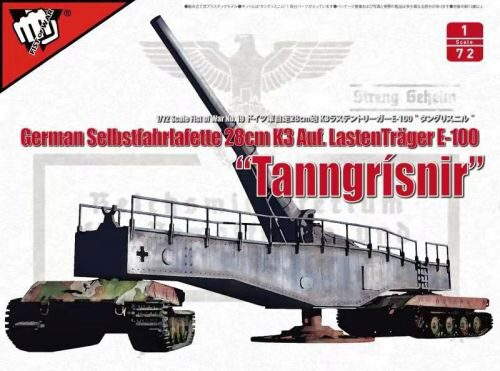 Modelcollect UA72309 Fist of War WWII German 28CM Kanone 3 Auf Lastenträger E-100