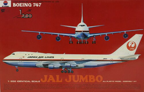 Nitto 700 Boeing 747 JAL