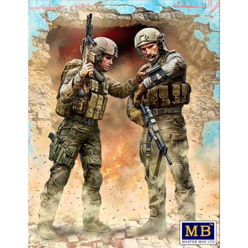 Master Box Ltd. MB24068 Our route has been changed! Modern War Series, kit No.1