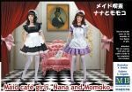 Master Box  MB35186 Maid cafe girls. Nana and Momoko