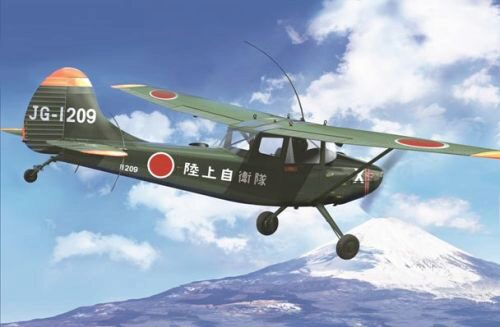 "Roden 627 L-19/O-1 Bird Dog ""Asian service"""