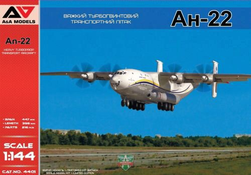 Modelsvit AAM4401 An-22 Heavy Turboprop Transport Aircraft