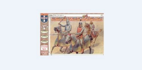 Orion ORI72021 Parthian heavy cavalry