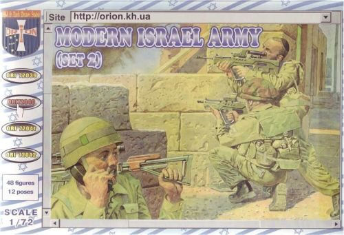 Orion ORI72040 Modern Army Israel (set 2)