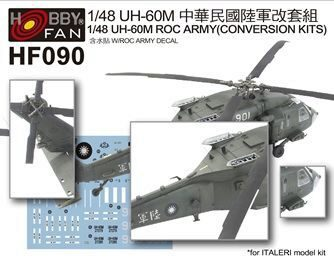 Hobby Fan HF90 UH-60M ROC Army Conversion kits w/roc Army decal