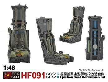 Hobby Fan HF91 F-CK-1C Ejection Seat Conversion kit for AR48108