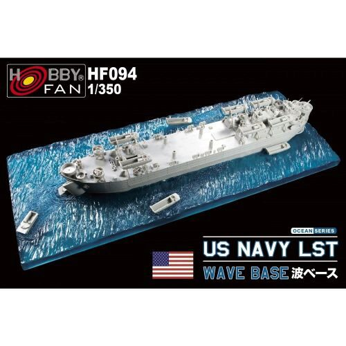 Hobby Fan HF094 Wave Base for US Navy LST