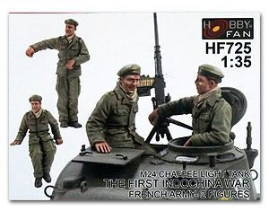Hobby Fan HF725 Crew for Chaffee light Tank the first In