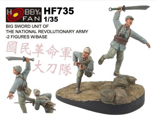 Hobby Fan HF735 Big Sword Unit of the National Revolutio -nary Army 2-Figures w/base