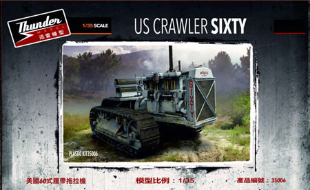 Thundermodels 35006 US Crawler SIXTY