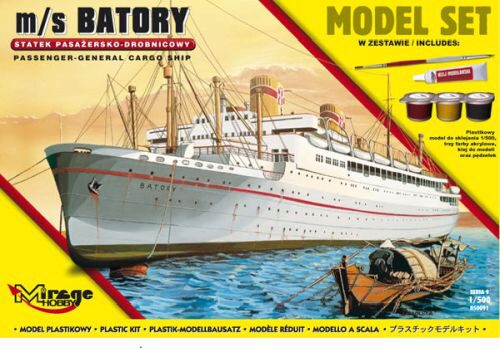 Mirage Hobby 850091 m/s BATORY(Trans-Atlantic Passenger-Gene General Cargo Ship)(Model Set)