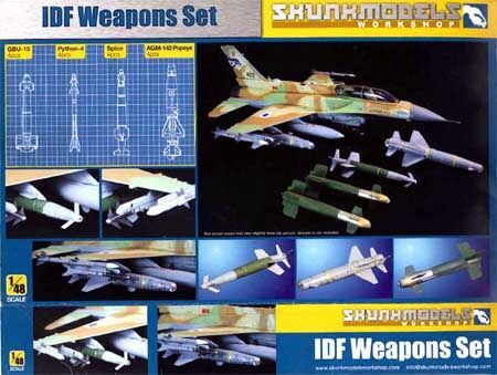 SKUNKMODEL Workshop SW-48001 IDF WEAPON SET (Python-4,GBU-15,Popeye,S