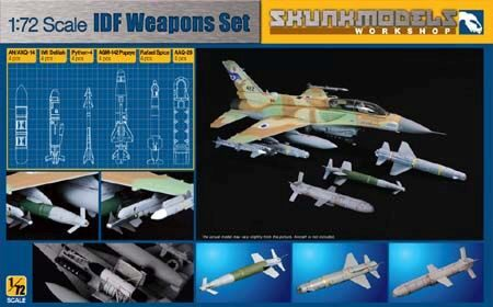 SKUNKMODEL Workshop SW-72001 IDF WEAPON SET (AN/AXQ-14,Delilah,Python