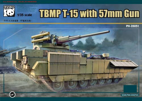 PANDA Hobby PH35051 TBMP T-15 with 57mm Gun