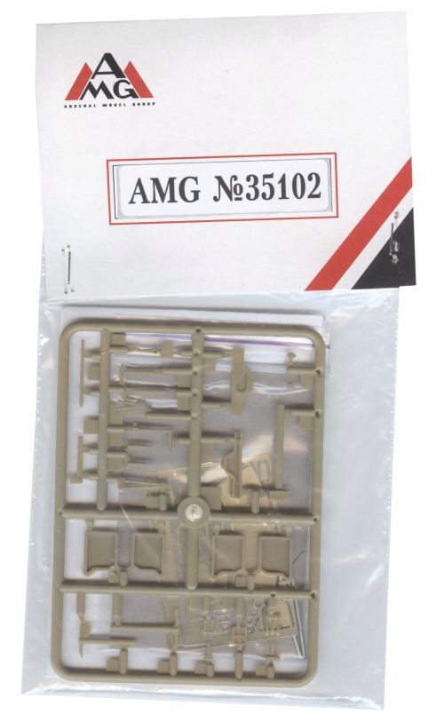 AMG AMG35102 German accessories an spare parts WWII
