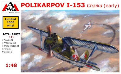 AMG AMG-A48302 Polikarpov I-153 Chaika (early)