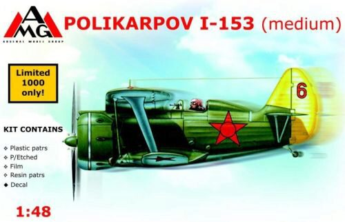 AMG AMG48304 Polikarpov I-153 Chaika (medium)
