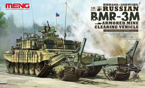 MENG-Model SS-011 Russian BMR-3M Armored Mine Clearing Veh