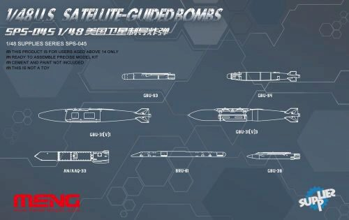 MENG-Model SPS-045 U.S.Satellite-guided Bombs