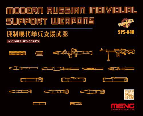 MENG-Model SPS-048 Modern Russian Individual Support Weapon (resin)