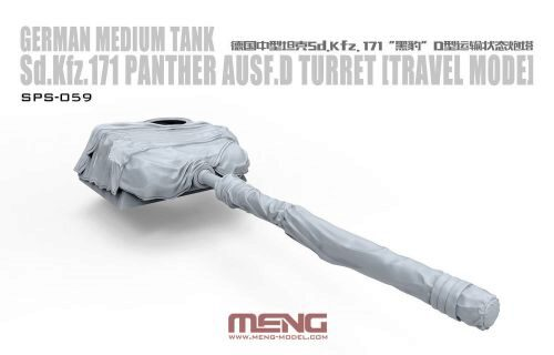 MENG-Model SPS-059 German Medium Tank Sd.Kfz.171 Panther Ausf.D Turret(Travel Mode)(RESIN)