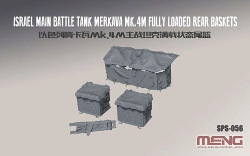 MENG-Model SPS-056 Israel Main Battle Tank Merkava Mk.4M